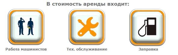 Аренда минипогрузчика в Санкт-Петербурге (СПб), услуги мини погрузчика, с гидромолотом, с ямобуром.